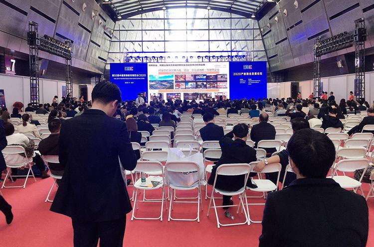 第55界高等教育博览会