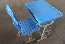 单人塑钢升降学生课桌椅厂家直销